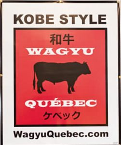 Sucrerie-du-domaine-logo_boeuf_wagyu